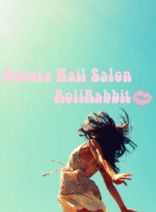 Private Nail Salon RoliRabbit   岡山県井原市西江原町での営業期間