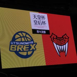 第95回天皇杯バスケットボール選手権大会 準々決勝 宇都宮ブレックス vs 富山グラウジーズ