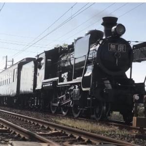 JR蒸気機関車〜無限