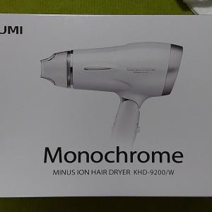 モノクローム KHD-9200/W