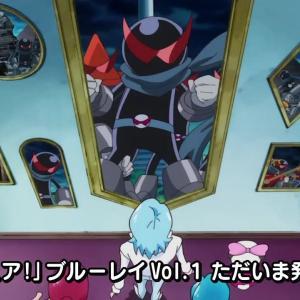 ハピネスチャージプリキュア! 第41話「ミラージュのために!ファントム最後の戦い!」