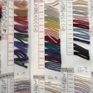 毛糸(素材)選びについて