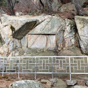 岩に刻まれたかっこいいデザイン、三幕寺の「三亀字」
