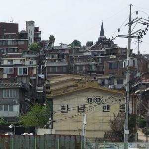 漢南マンションと漢南変電所
