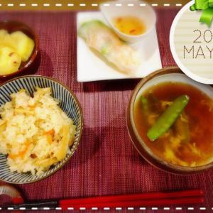 我が家(家族5人息子3人)の夕ご飯☆食費1週間1万円に挑戦☆33