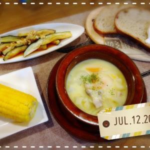 我が家(家族5人息子3人)の夕ご飯☆食費1週間1万円に挑戦☆45