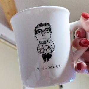 コーヒーがあるさ