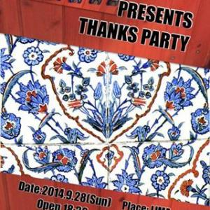 ☆NIHAL PRESENTS THANKS PARTY☆