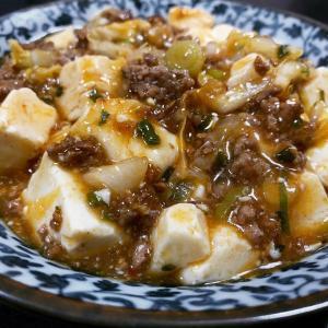 白菜とお豆腐