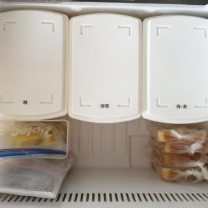 冷凍庫の収納
