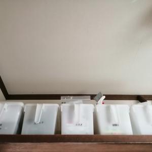 洗面所吊棚収納