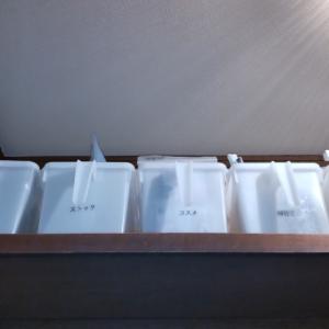 洗面所棚の収納整理