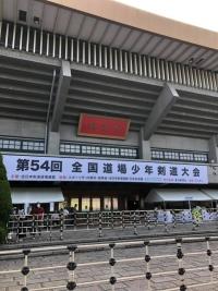 『第54回 全国道場少年剣道大会』今年も出店致します!