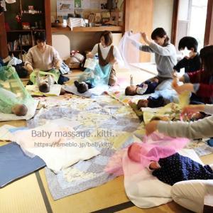 【レポ】1月つちのこやレッスン:前半@国立赤ちゃんベビマ教室