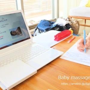 【開催レポ】育児に自信がもてる初級講座@府中ベビマサイン教室