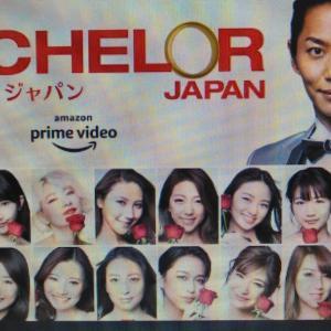 【プライムビデオ感想】バチェラー・ジャパンシーズン3が始まる!