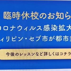 【オンライン英会話】DMM英会話に申し込む!