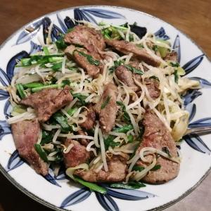 【料理】本日の夕飯下準備