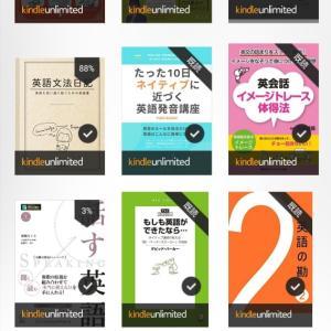 【英語学習】Kindle Unlimitedは英語本が充実してます!