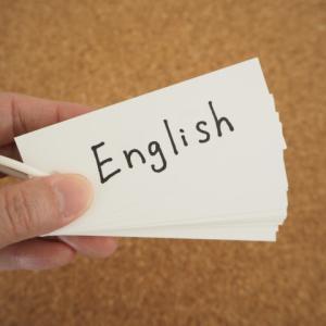 英語の引き寄せか?