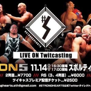 11月14日(土)#STRONGHEARTS「ACTION5」