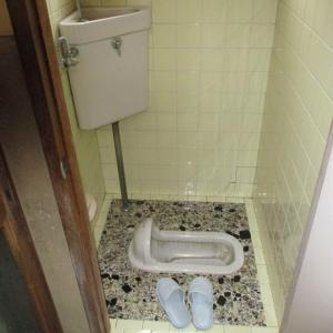 観音寺市 和式から洋式にトイレ改造