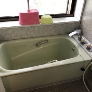 三豊市 浴室・お風呂窓リフォーム工事
