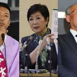 小池百合子都知事に私たち全員が完敗。潔く負けを認め、ここからまた一歩ずつはじめましょう!