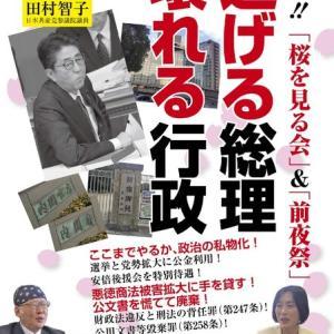 東京の感染者最悪の472人、行き場のない「入院・療養等調整中」697人。全国では1536人の感染者増、重症者は3週間で3倍に。これは安倍政権と小池都知事による人災。彼らを選んできた私たちの責任だ。