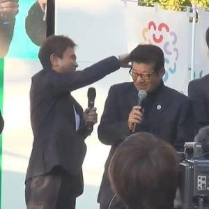 ダウンタウン松本氏がイソジン吉村府知事を大弁護!「アグレッシブさというものを買ってあげたい。これにこりずに次から次へといろんなアイデアを聞かせてほしい」。いや、これ以上はあかんやろ!