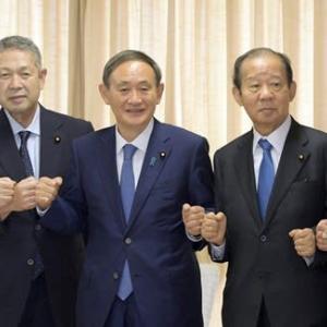 これじゃ自民党じゃなくて、ジジイ党(笑)。菅老害内閣が歴代ビジュアル最悪の男尊女卑政権になるのは確実だ。