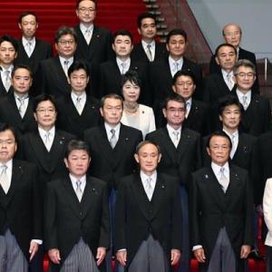 菅「アベノマンマ」内閣は菅首相以下、当然ながら21人中15人が日本会議。古色蒼然、カビ臭政権。