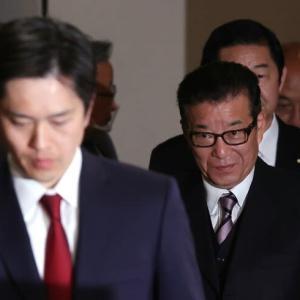 住民投票の間に、大阪の新型コロナ感染者は日本全体の5分の1以上、陽性率9・5%。費やした血税は100億円以上。失われた市民と職員のエネルギー・時間・安らぎ。松井・吉村両氏は即刻引責辞任すべきだ。