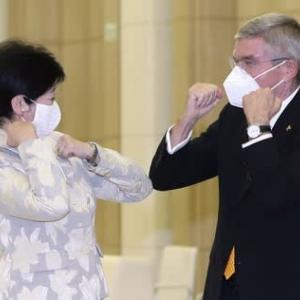 まだ東京オリンピック開催にこだわって、菅総理と小池東京都知事が市民の命と健康を犠牲にすることを選択し、Gotoからの東京除外をためらっているのであればもう許すことはできない。