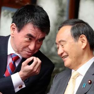 河野太郎氏が総理大臣では絶対ダメな理由。「菅・二階の傀儡」「小さな政府論の新自由主義者」「脱原発も簡単に手放す日和見主義」「リーダーの器じゃない」でいいところなし!