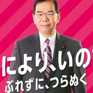 公安調査庁が日本共産党を「調査」しているのは自分の組織の存在意味がないのがバレないため。40年間「調査」しても平和的な団体だという証拠しか出てこない共産党をいまだに調査していること自体が破防法違反だ。
