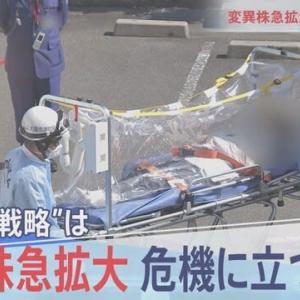 全国でコロナ死者数が最悪のままの大阪で維新の吉村府知事の迷走変わらず。コロナが収束したらGoto再開。東京五輪選手村の段ボールベット再利用は無理。病床1000の「野戦病院」は単にベッドのある避難所。