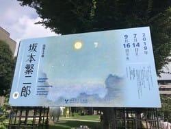 新珍味(ラーメン・中華料理)
