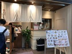 香川さぬき麺業<東京駅店>(讃岐うどん)