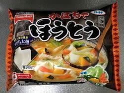 かぼちゃほうとう(カトキチ)