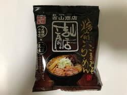 吉山商店 焙煎ごまみそらーめん(藤原製麺)