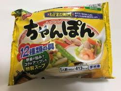 冷凍ちゃんぽん(ニッスイ)