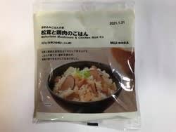 松茸と鶏肉のごはん(無印良品)
