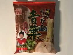 旭川らぅめん青葉しょうゆ味(藤原製麺)