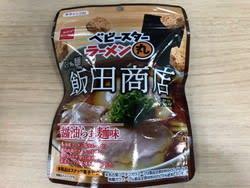 ベビースターラーメン丸(飯田商店監修 醤油らぁ麺味)