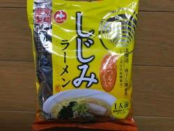 しじみラーメン(藤原製麺)