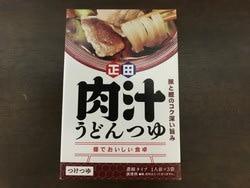 肉汁うどんつゆ(正田)