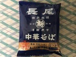 長尾中華そば 青森 煮干し ラーメン あっこく麺 醤油味(青森県土産販売)