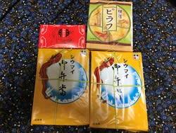 シウマイ弁当&横濱ピラフ(崎陽軒)