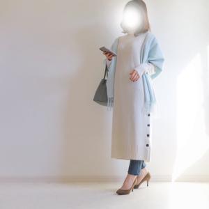 Code♡UNIQLOデニムとボタン効かせのニットワンピ